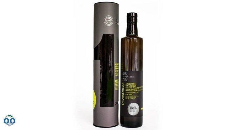 New harvest - olive & olives 1 organic