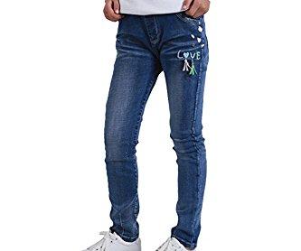 MFrannie Girls Love Tassel Mid Waist Elastic Stylish Casual Jeans