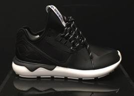 Adidas WMNS tubular, core black.